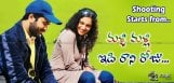Sharwanand-Nithya-next-film-to-commence-from