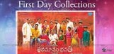 ShatamanamBhavati-firstday-collection-details