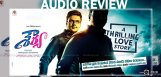 manchu-manoj-shaurya-audio-review