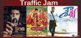 three-films-to-release-on-4th-march