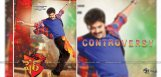 controversy-in-kalyan-ram-sher-movie
