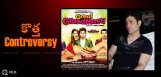 shiney-ahuja-complaint-on-great-grand-masti