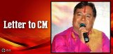 choreographer-shiv-shankar-letter-to-cm-jayalalith