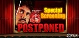 shiva-movie-special-screening-postponed-to-oct6
