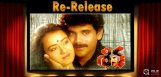 shiva-re-release-in-Nov-3rd-week