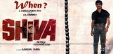 shiva-movie-re-release-exclusive-details