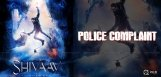 police-complaint-on-ajay-devgn-shivaay-poster
