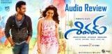 ram-raashi-khanna-shivam-audio-review