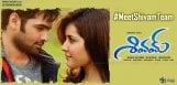 ram-shivam-movie-team-plans-to-meet-fans