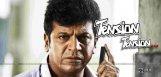 shivraj-kumar-upcoming-movie-killing-veerappan