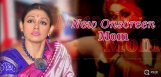 sobhana-is-zeroed-to-play-mother-to-charan
