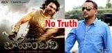 baahubali-producer-clarifies-about-new-rumors