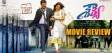 manchu-manoj-shourya-movie-review