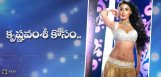 shriya-saran-special-song-in-nakshatram-film