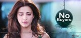 shruti-hassan-yaara-film-shelved-details