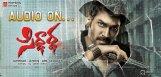 sagar-siddhartha-film-audio-release-details