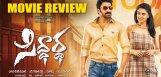 sagar-siddhartha-movie-review-ratings