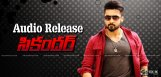 surya-sikandar-telugu-movie-audio-release-date