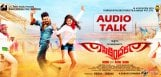sikindar-telugu-movie-songs-talk
