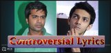 simbu-anirudh-beep-song-lyrics