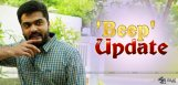 simbu-beep-song-controversy-update