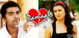 Simbu-Hansika-breakup-official-now