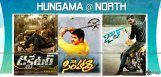 telugu-films-dubbed-into-hindi-details