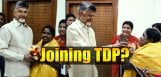 singer-baby-may-join-tdp-party