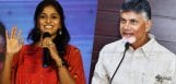 chandra-babu-suprised-singer-smita