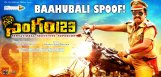 singham123-movie-promotion-exclusive-details