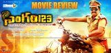 sampoornesh-babu-singham-123-movie-review