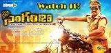 singham-123-full-movie-on-youtube-details