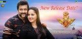suriya-singham3-new-release-date-details
