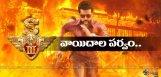 suriya-singham3-movie-release-postponed