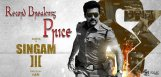suriya-singham-3-movie-telugu-rights
