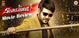 sivalinga-movie-reviewratings-lawrence-ritikasingh