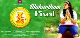 anushka-size-zero-movie-audio-release-fixed
