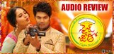 anushka-size-zero-audio-review