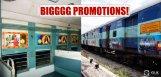 train-promotions-for-anushka-size-zero-film
