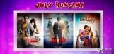 many-small-telugu-films-release-in-july-month