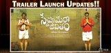 snehamera-jeevitham-trailer-details