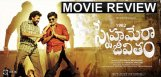 snehamera-jeevitham-review-ratings