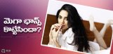 speculations-on-sobhita-dhulipala-in-chiranjeevi15