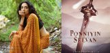 Goodachari-Actress-Roped-In-For-Mani-Ratnam-Film
