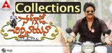 soggade-chinni-nayana-first-day-collections