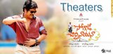 theaters-increase-for-soggade-chinni-nayana