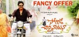 soggade-chinni-nayna-movie-satellite-rights