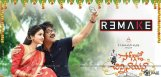 speculations-on-soggade-chinni-nayana-tamil-remake