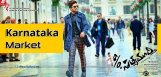son-of-sathyamurthy-release-in-karnataka