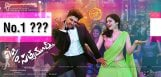 son-of-sathyamurthy-pre-re